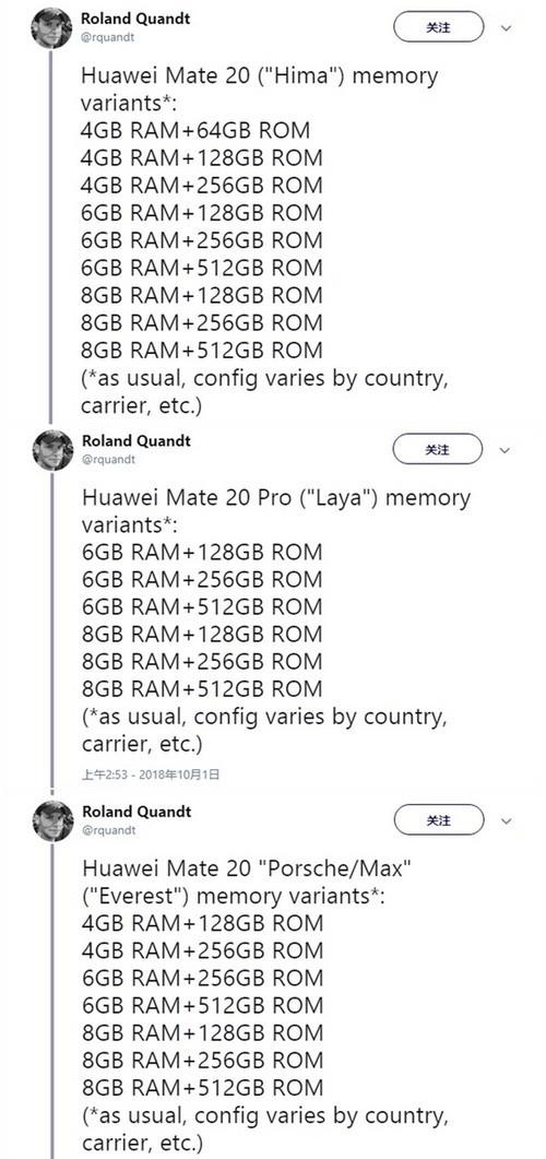 Sẽ có tới 9 tùy chọn bộ nhớ trong và RAM trên Huawei Mate 20 ra mắt tại sự kiện vào ngày 16/10 tới? - Ảnh 2.