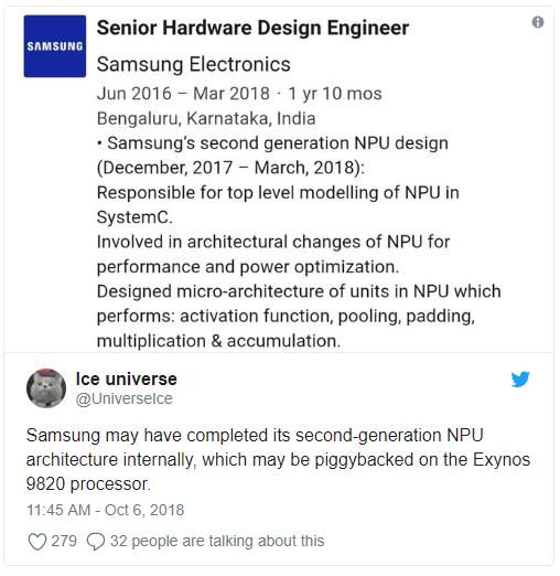 Samsung Galaxy S10 sẽ có bộ xử lý AI riêng biệt hoàn toàn mới, có mặt cả trên bản dùng Exynos 9820 và Snapdragon 8150 - Ảnh 2.