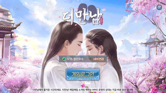 Kết hôn trong Tam Sinh Tam Thế chính là hẹn ước trăm năm, qua thiên trường địa cửu - Ảnh 3.