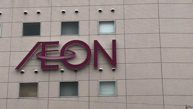 Người đàn ông Hokkaido bị bắt vì đến thăm trung tâm mua sắm Aeon 2,7 triệu lần bằng GPS fake - Ảnh 1.