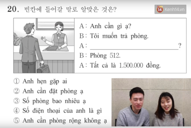 Thử sức với đề thi môn Tiếng Việt trong kỳ thi Đại học ở Hàn Quốc: Tưởng không khó mà khó không tưởng - Ảnh 1.