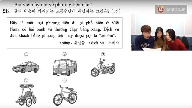 Thử sức với đề thi môn Tiếng Việt trong kỳ thi Đại học ở Hàn Quốc: Tưởng không khó mà khó không tưởng - Ảnh 9.