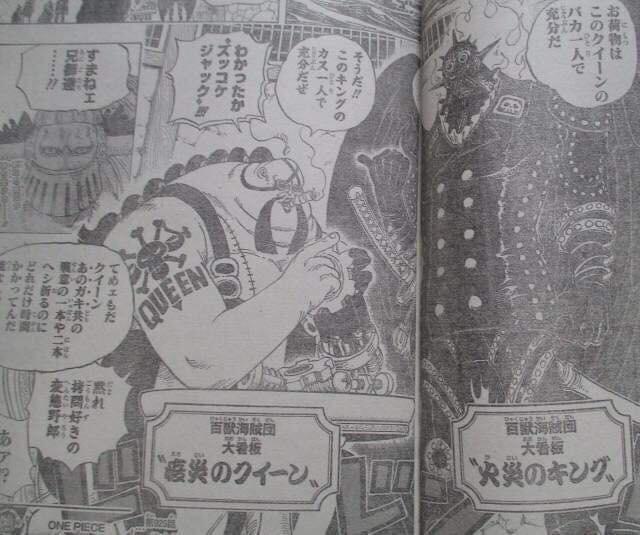 Tướng mạnh đâu thể có binh yếu: Đây là 5 bộ ba mạnh mẽ nhất dưới trướng các Tứ Hoàng trong One Piece - Ảnh 5.