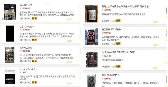 """Thợ mỏ Trung Quốc đang rao bán """"trâu cày"""" theo cân, sau khi thị trường tiền mã hóa sụp đổ - Ảnh 1."""