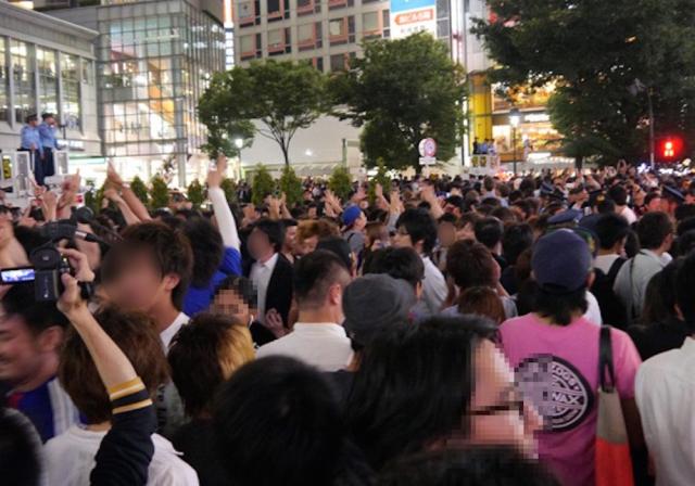 Chính phủ Nhật xem xét tặng 615 triệu đồng cho những ai rời khỏi Tokyo đến nơi khác sống cho đỡ đông - Ảnh 1.