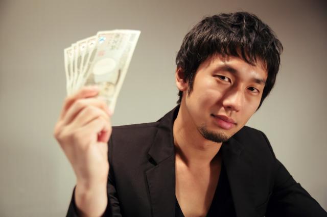 Chính phủ Nhật xem xét tặng 615 triệu đồng cho những ai rời khỏi Tokyo đến nơi khác sống cho đỡ đông - Ảnh 2.