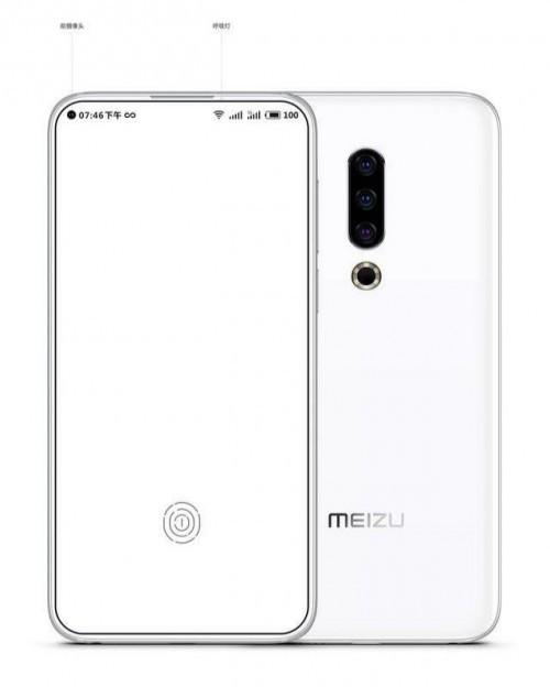 Xu hướng năm 2019 là camera nốt ruồi và Meizu 16S cũng sẽ có một cái - Ảnh 1.