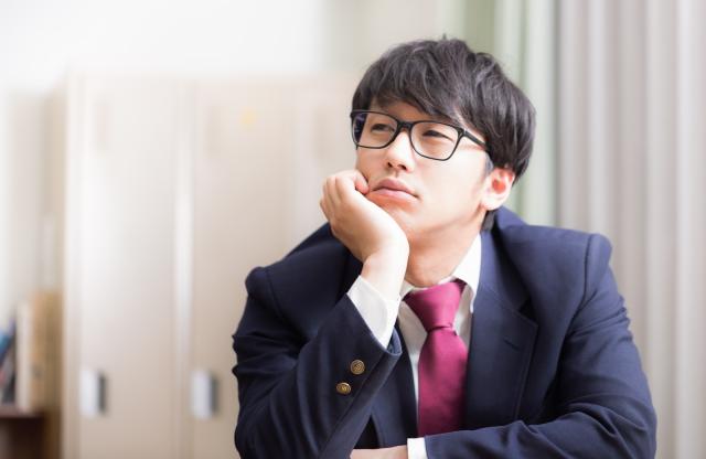 Nhật Bản: Một viên chức bị đuổi việc vì khiêm tốn về trình độ học vấn - Ảnh 1.