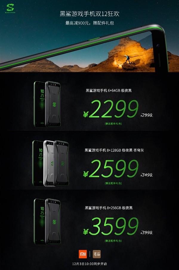 Xiaomi bắt đầu giảm giá smartphone chơi game Black Shark - Ảnh 2.