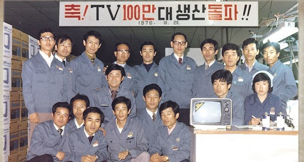 12 sự thật thú vị về Samsung: Từng đập nát sản phẩm để thức tỉnh nhân viên, từng làm smartphone trước khi có Android và iOS - Ảnh 3.
