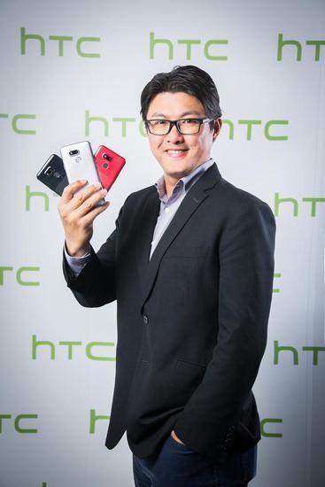 HTC vẫn nuôi ý định ra mắt smartphone cao cấp để cạnh tranh với iPhone - Ảnh 1.