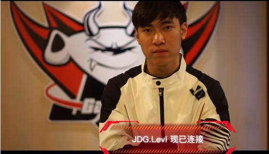 LMHT: JD Gaming hé lộ mức lương khủng của tuyển thủ, Levi dự bị vẫn đút túi tiền tỉ mỗi năm - Ảnh 2.