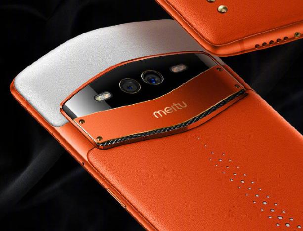 Meitu chính thức trình làng smartphone V7 và V7 Tonino Lamborghini, 3 camera trước, mặt lưng bọc da, giá từ 16 triệu - Ảnh 3.