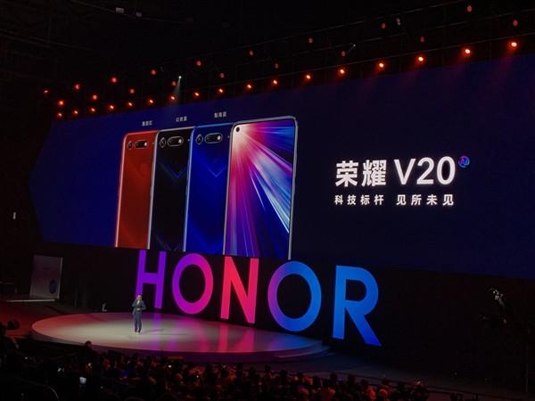 Honor V20 chính thức ra mắt, màn hình đục lỗ, Kirin 980, giá từ 10 triệu - Ảnh 2.