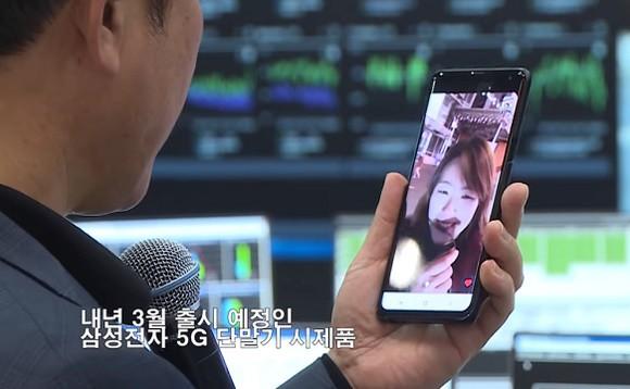 Cuộc gọi video 5G thương mại đầu tiên được thực hiện bằng smartphone Samsung - Ảnh 1.