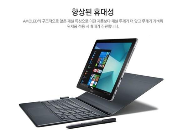 Samsung sẽ trình làng laptop màn hình OLED 4K đầu tiên trên thế giới tại CES 2019 - Ảnh 1.