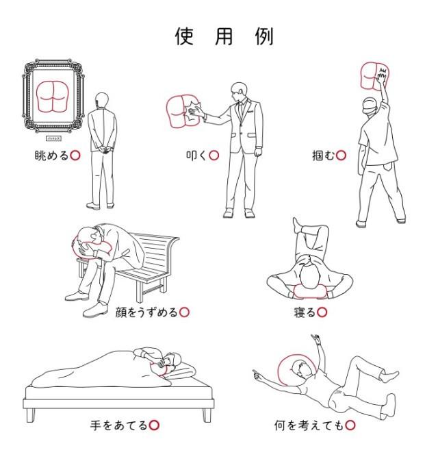 Gối ôm hình cái mông giá 2 triệu rưỡi gây sốt ở Nhật, hứa hẹn thay thế gấu Teddy trong nay mai - Ảnh 11.