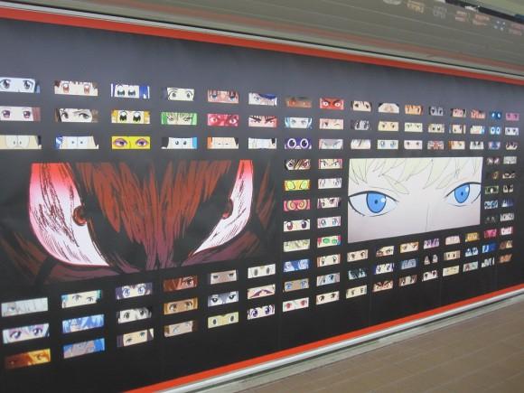Netflix phủ kín ga tàu đông đúc nhất Tokyo bằng 280 đôi mắt của nhân vật anime - Ảnh 2.