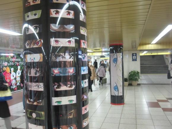 Netflix phủ kín ga tàu đông đúc nhất Tokyo bằng 280 đôi mắt của nhân vật anime - Ảnh 5.