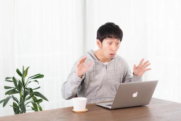 Tác giả của loại virus khiến Home Screen bật mở liên tục là một học sinh lớp 3 ở Nhật Bản - Ảnh 1.