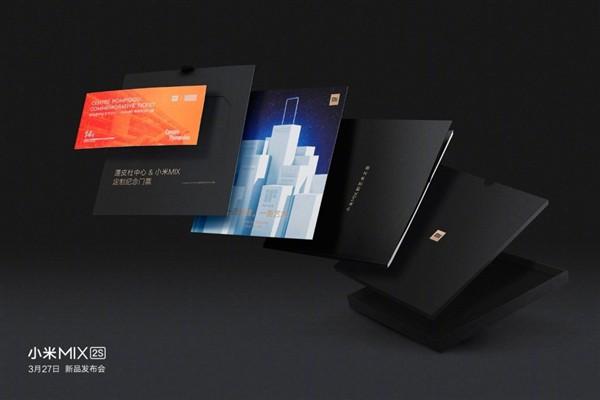 Thiết kế Xiaomi Mi MIX 2S lộ diện hoàn toàn trong teaser chính thức - Ảnh 8.