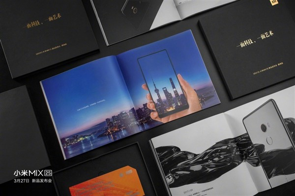 Thiết kế Xiaomi Mi MIX 2S lộ diện hoàn toàn trong teaser chính thức - Ảnh 6.