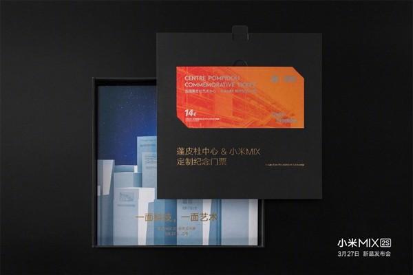 Thiết kế Xiaomi Mi MIX 2S lộ diện hoàn toàn trong teaser chính thức - Ảnh 7.