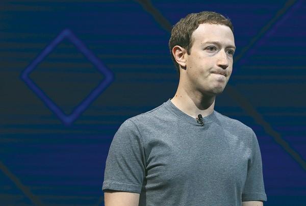 Những vụ tai tiếng trong lịch sử Facebook: Không phải lần đầu ông lớn mạng xã hội để lộ thông tin người dùng - Ảnh 6.