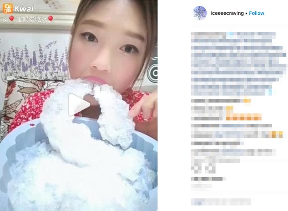 Ghê răng với Instagram của hội chị em thích nhai đá lạnh - Ảnh 1.