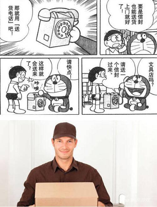 Không chỉ xuất hiện trong truyện Doraemon, những bảo bối thần kỳ này đã trở thành hiện thực giữa thế kỷ 21 - Ảnh 14.
