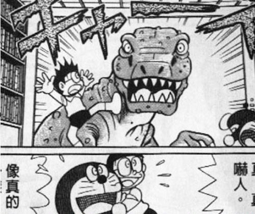 Không chỉ xuất hiện trong truyện Doraemon, những bảo bối thần kỳ này đã trở thành hiện thực giữa thế kỷ 21 - Ảnh 15.