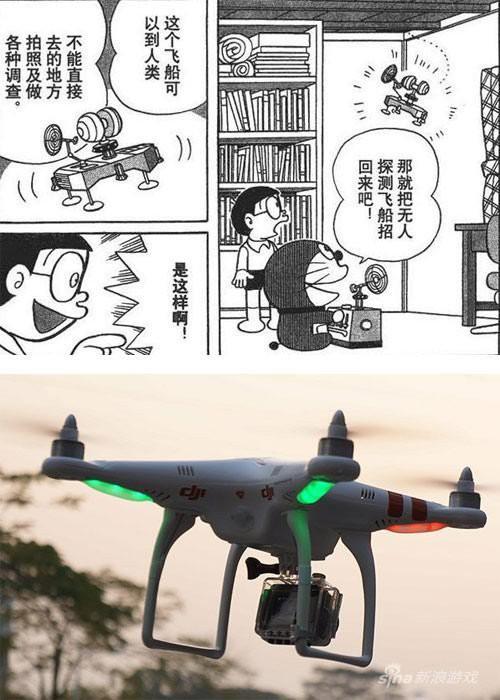 Không chỉ xuất hiện trong truyện Doraemon, những bảo bối thần kỳ này đã trở thành hiện thực giữa thế kỷ 21 - Ảnh 9.