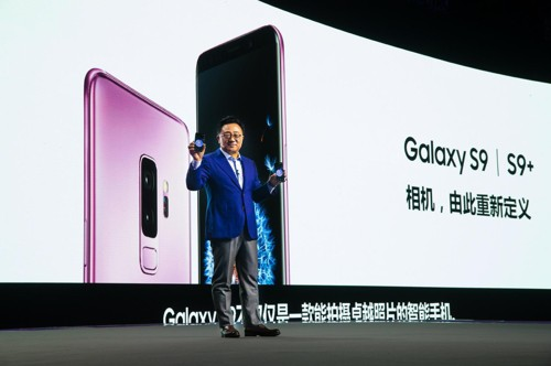DJ Koh khẳng định Samsung sẽ tiếp tục mang đến những lợi ích mới cho cả người dùng lẫn nền kinh tế Trung Quốc.