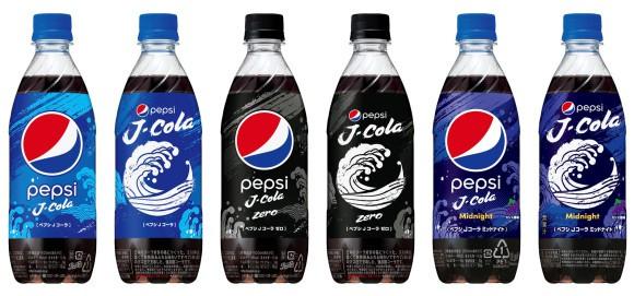 Video quảng cáo mới nhất của Pepsi hoành tráng và đã mắt chẳng thua gì Mad Max - Ảnh 6.