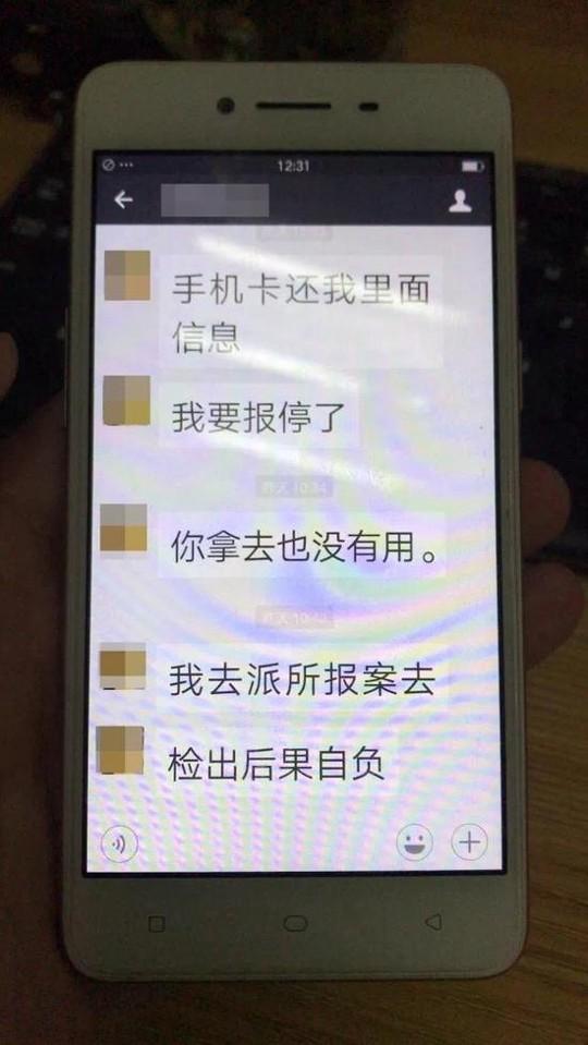 Nhặt được smartphone không cài mật khẩu lại có sẵn Alipay, người phụ nữ đi mua sắm điên cuồng rồi bị bắt - Ảnh 5.