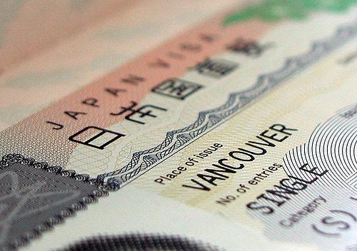 Để chống lại tỷ lệ sinh giảm, Nhật Bản sẽ cấp visa thả giống cho người nước ngoài - Ảnh 1.