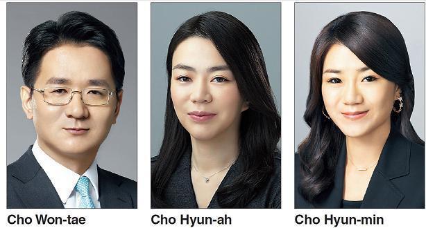 Khi 'hoàng tử, công chúa' của những chaebol lớn nhất Hàn Quốc khiến dư luận 'dậy sóng' - Ảnh 1.