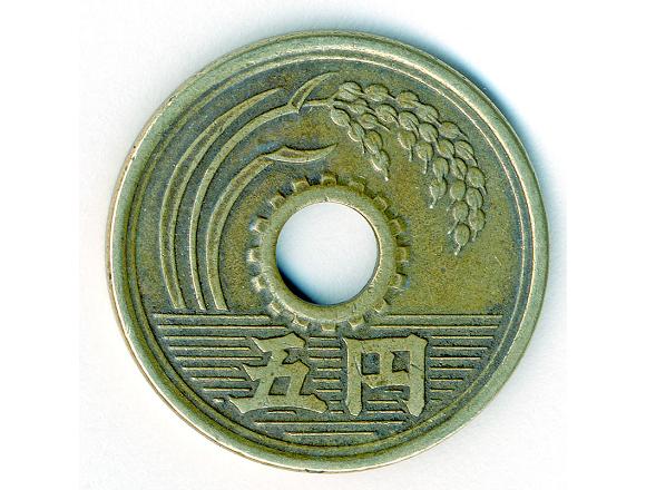 Bộ giáp samurai này được làm từ 1750 đồng xu, tác giả là một cậu bé tiểu học - Ảnh 1.