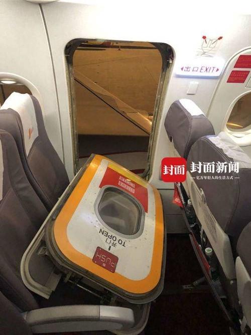 Hành khách Trung Quốc bật cửa thoát hiểm trên máy bay để hít thở không khí trong lành trước khi cất cánh - Ảnh 2.