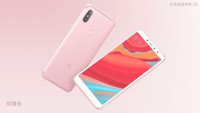 Xiaomi Redmi S2 chính thức ra mắt: Camera trước 16MP, điểm ảnh 2μm tích hợp AI, chip Snapdragon 625, RAM 3/4GB, ROM 32/64GB, giá thấp nhất 157USD - Ảnh 1.