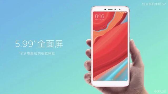 Xiaomi Redmi S2 chính thức ra mắt: Camera trước 16MP, điểm ảnh 2μm tích hợp AI, chip Snapdragon 625, RAM 3/4GB, ROM 32/64GB, giá thấp nhất 157USD - Ảnh 2.