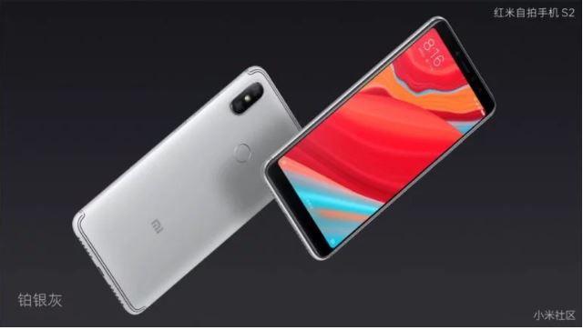 Xiaomi Redmi S2 chính thức ra mắt: Camera trước 16MP, điểm ảnh 2μm tích hợp AI, chip Snapdragon 625, RAM 3/4GB, ROM 32/64GB, giá thấp nhất 157USD - Ảnh 5.