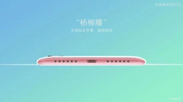 Xiaomi Redmi S2 chính thức ra mắt: Camera trước 16MP, điểm ảnh 2μm tích hợp AI, chip Snapdragon 625, RAM 3/4GB, ROM 32/64GB, giá thấp nhất 157USD - Ảnh 6.