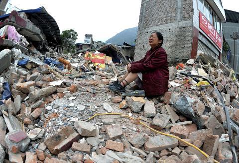 Trung Quốc xây dựng mạng lưới bản đồ đám mây với 2.000 trạm điều khiển để dự đoán động đất, độ chính xác lên đến 80% - Ảnh 1.