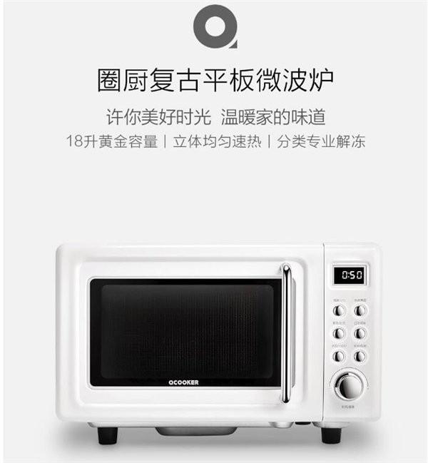 Xiaomi ra mắt lò vi sóng OCooker, giá chỉ 63 USD - Ảnh 3.