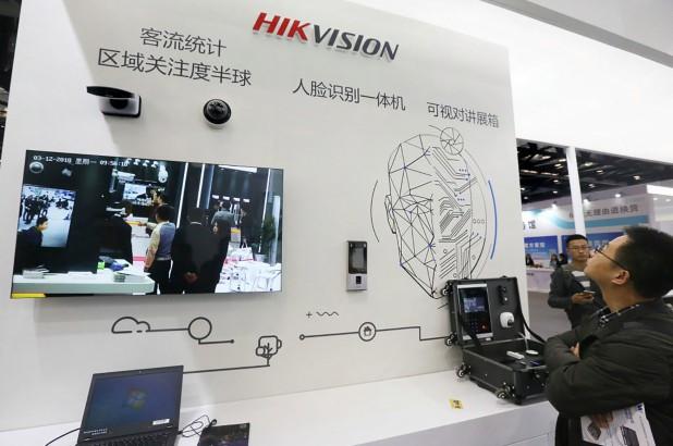 Trung Quốc thí điểm hệ thống quản lý hành vi học đường bằng AI và nhận diện khuôn mặt - Ảnh 3.