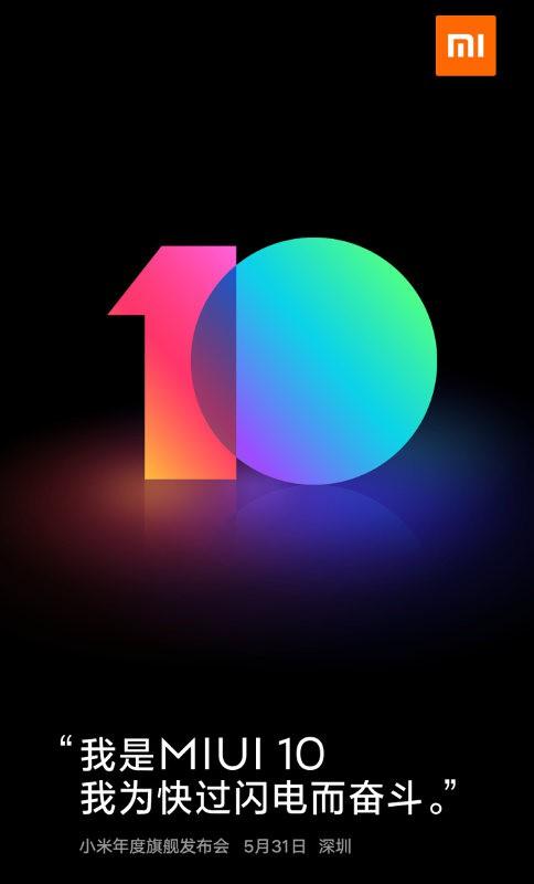 Xiaomi sẽ trình làng MIUI 10 trong sự kiện ngày 31/5, cài sẵn trên Mi 8 - Ảnh 2.