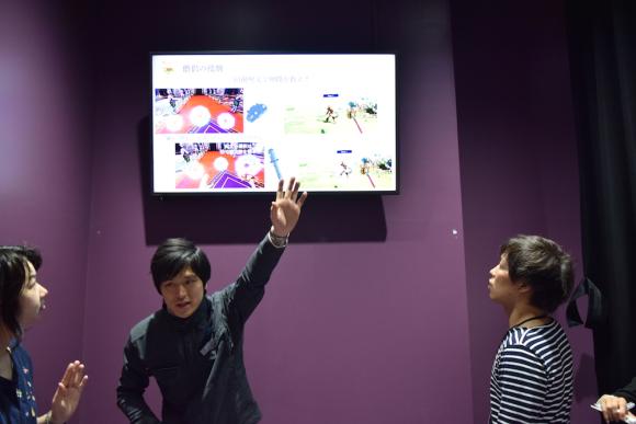 Xuất hiện phòng chơi Dragon Quest VR hoành tráng nhất Nhật Bản, ai cũng muốn được thử chơi một lần - Ảnh 2.