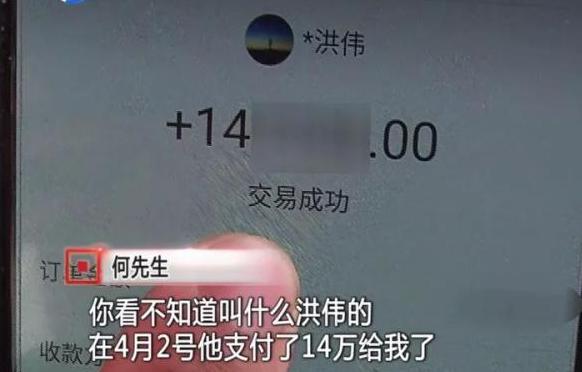 Mất 500 triệu đồng vì nhập nhầm mã PIN khi mua bánh bao qua Alipay - Ảnh 1.