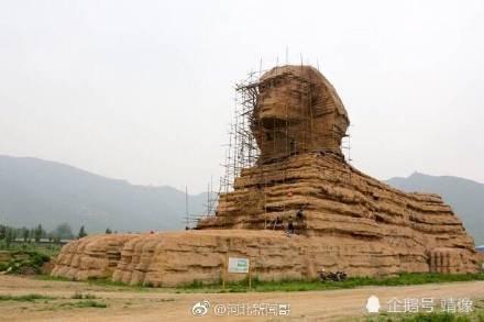 Tượng Nhân Sư photocopy ở Hà Bắc được hồi sinh, Ai Cập tiếp tục đệ đơn khiếu nại Trung Quốc lên UNESCO - Ảnh 1.